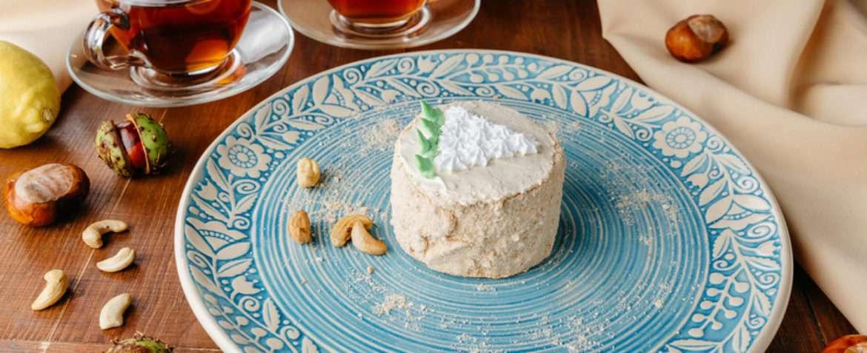 Old Kyiv cake