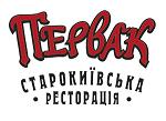 Pervak Kiev-український ресторан